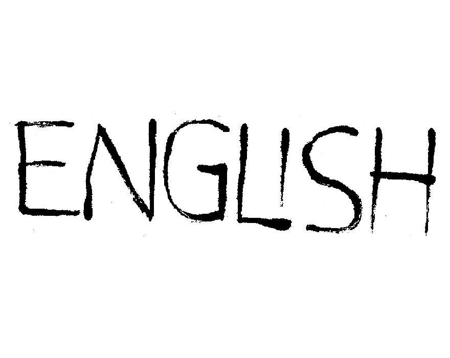 будешь по английски: