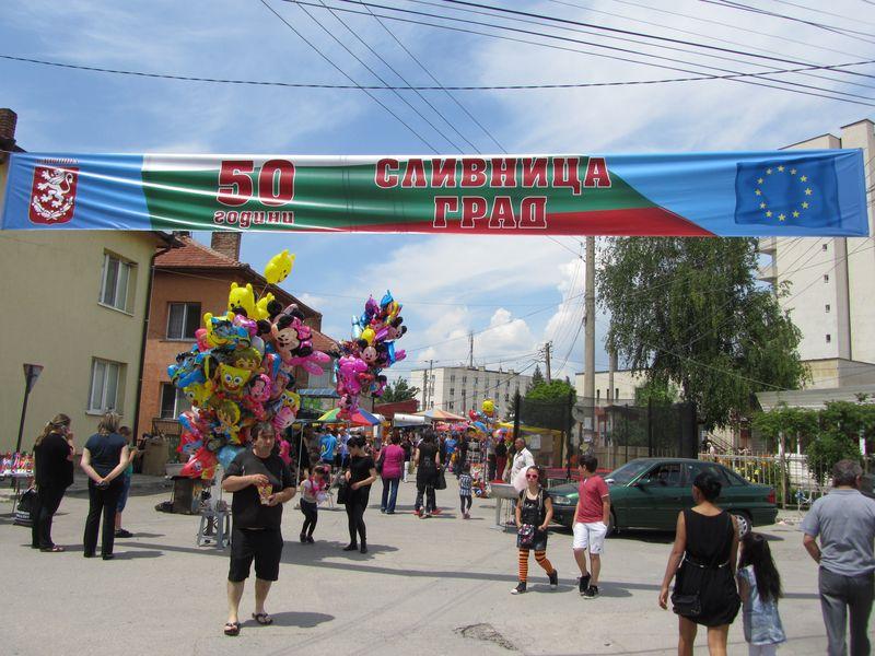 praznik-na-slivnitsa-2014-09