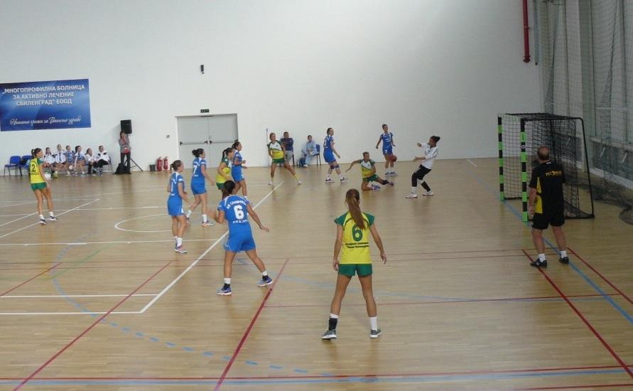 "ХК ""Свиленград"" - НХ ""Ники спорт"" (Източник на снимката: http://e-svilengrad.com)"