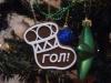 Подаръци за елха - курабийка-ботуш за футболния клуб